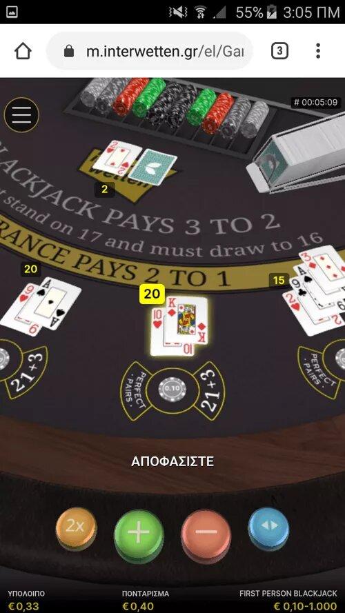 Blackjack_Real_Money_First_Person_Blackjack_Interwetten7