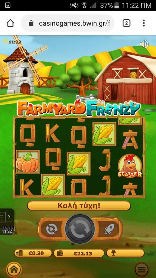 Bwin_Slot_Farmyard_Frenzy2
