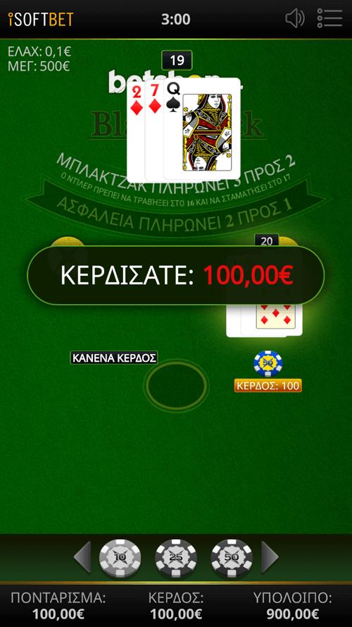 Free_Blackjack_Betshopgr_Blackjack3