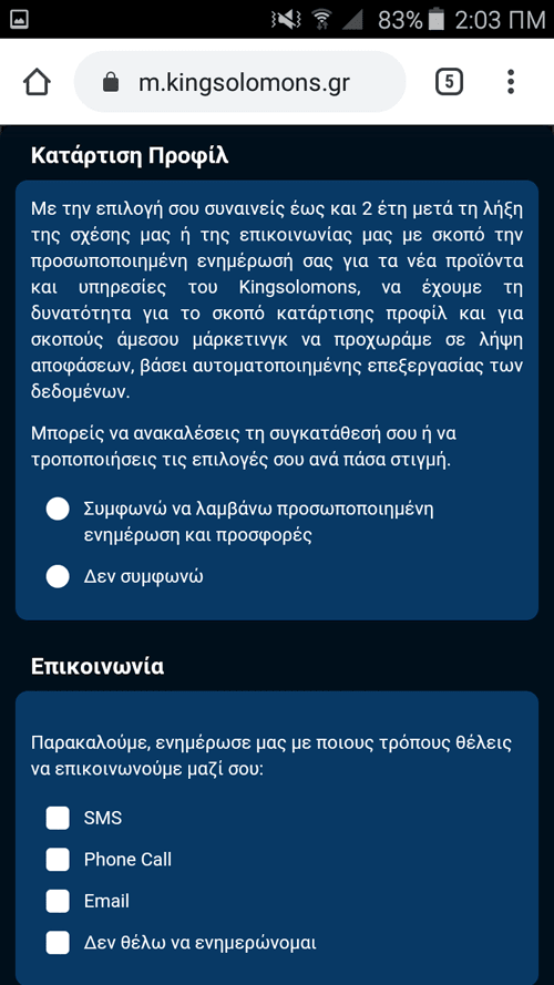 King_Solomons_Registration_Step2
