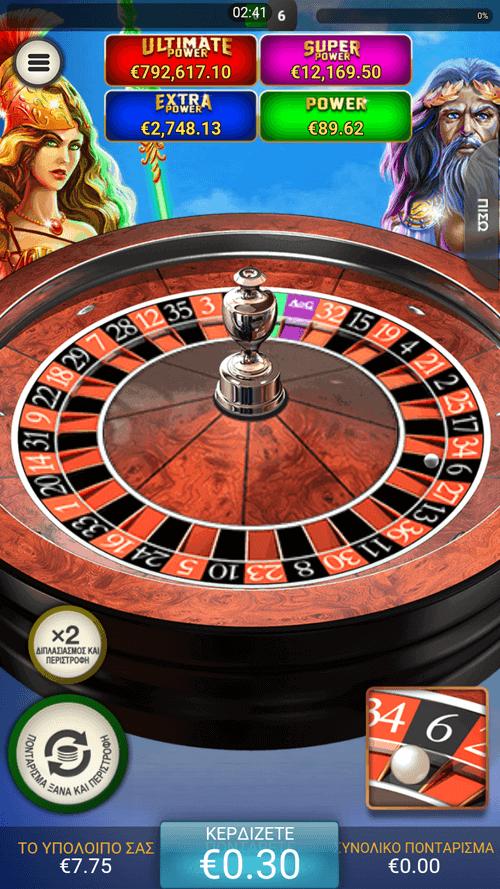King_Solomons_Roulette_AgeofGods_Roulette