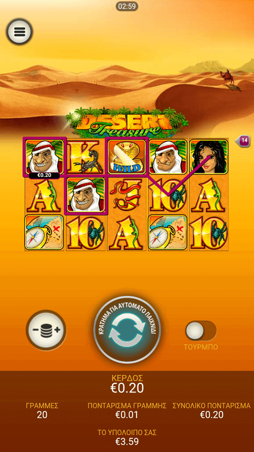 King_Solomons_Slot_Desert_Treasure