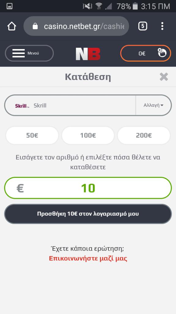 Netbet_Deposit1