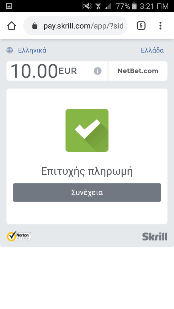 Netbet_Deposit2