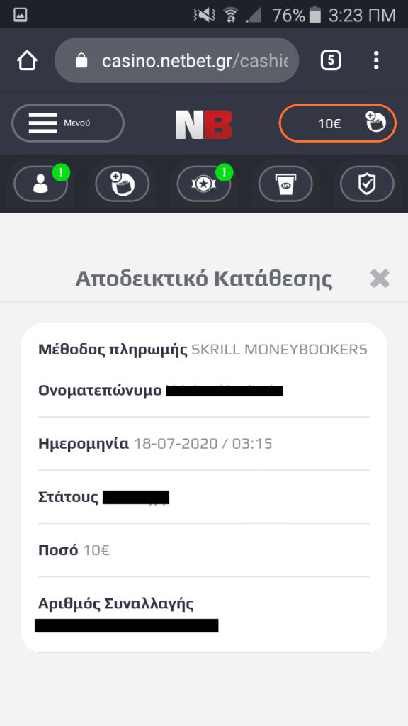 Netbet_Deposit3