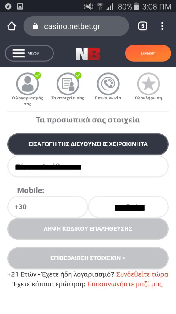 Netbet_Registration_Step2