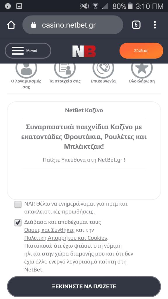 Netbet_Registration_Step3