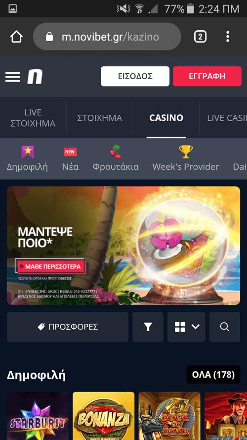 Novibet_Home_Page