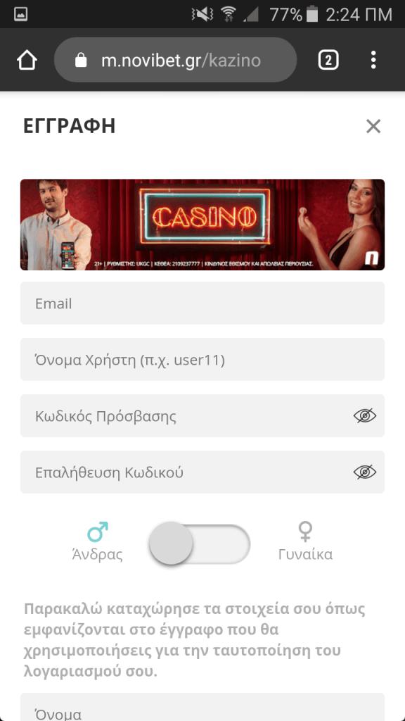 Novibet_Registration