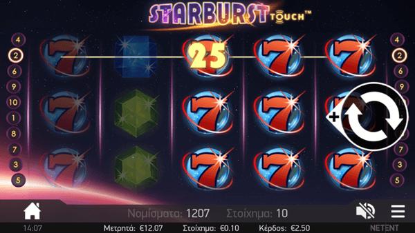 Novibet_Slot_Starburst2