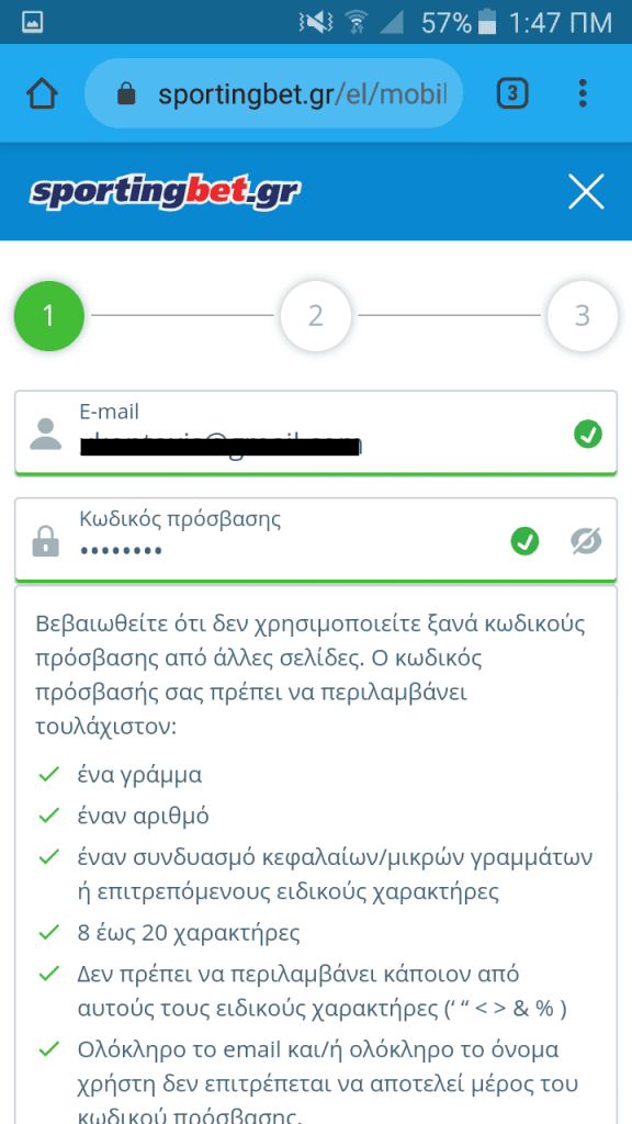Sportingbet_Registration_Step1