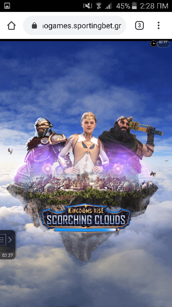 Sportingbet_Slot_Scorching_Clouds