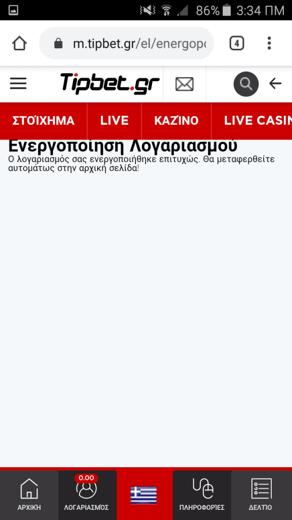 Tipbet_Registration_Activated