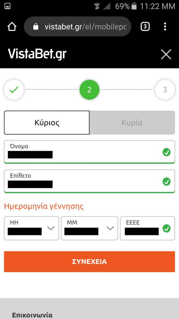 Vistabet_Registration_1