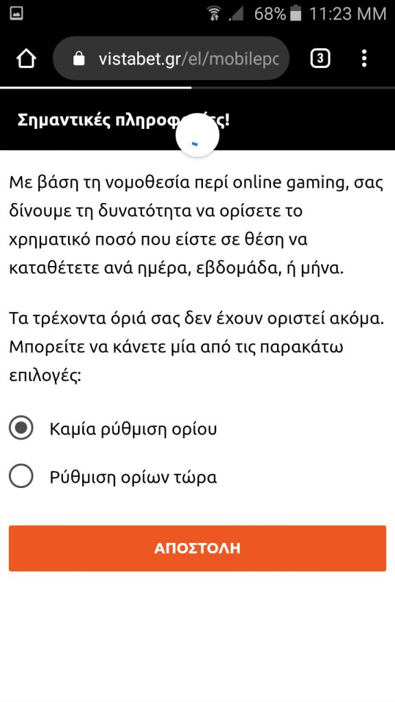 Vistabet_Registration_2