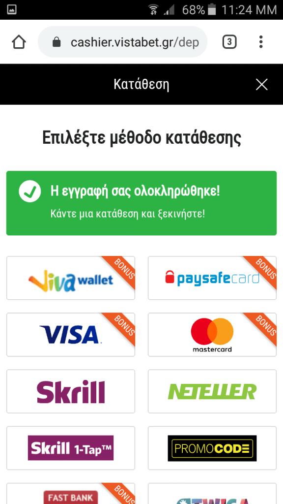 Vistabet_Registration_Completed