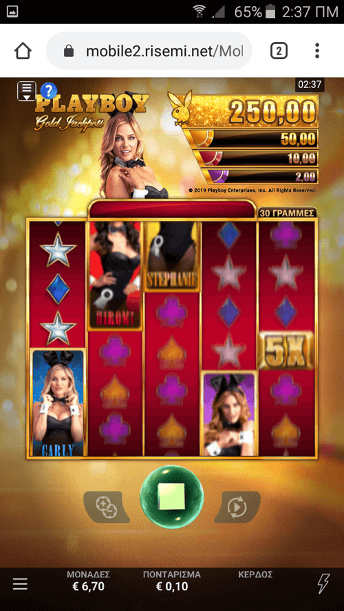 Winmasters_Slot_Playboy