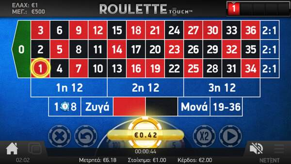 Interwetten_French_Roulette_Touch2
