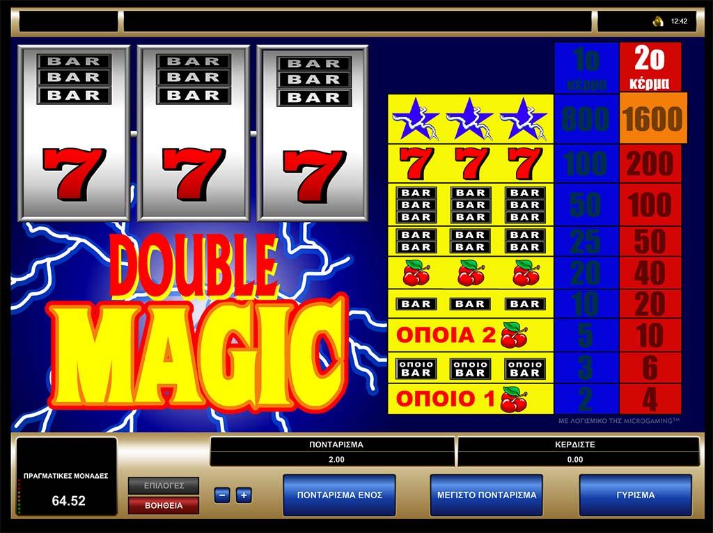 Double magic φρουτάκι