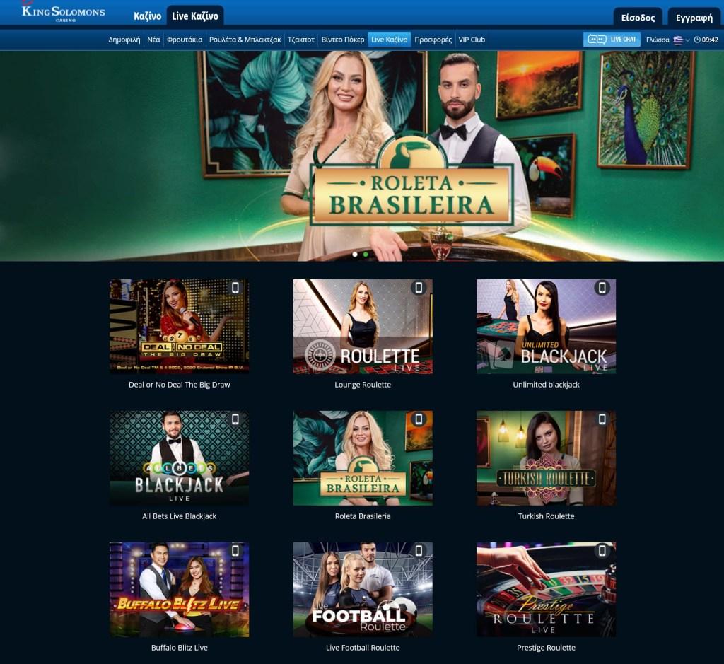 king Solomon's Live Casino