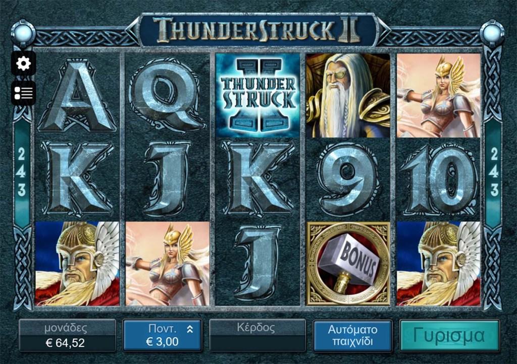 Thunderstruck II φρουτάκι