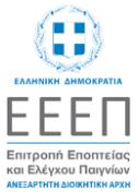 Greece licence