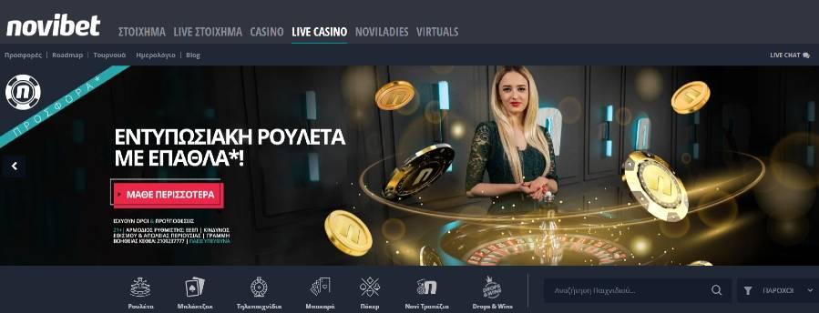 Novibet - Live Casino