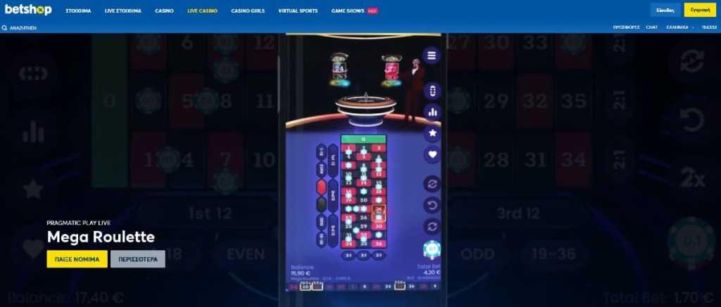 betshop casino home